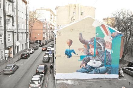 Telmo-Pieper-Miel-Krutzmann-Muralists-imagemakers-streetart-art-street-house
