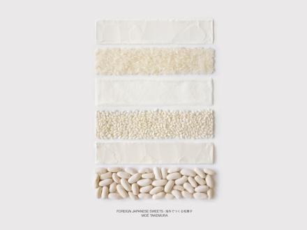 foreign-japanese-sweets-Moe-Takemura-food-cookbook-kitchen-desserts-design-ingredients-white